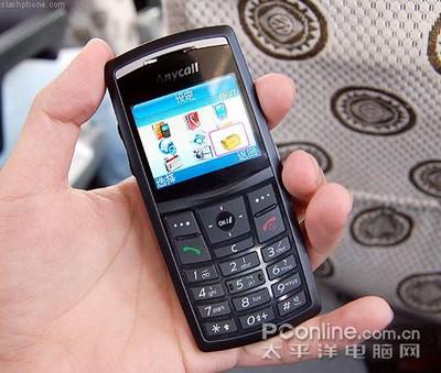 Samsung_x828_01
